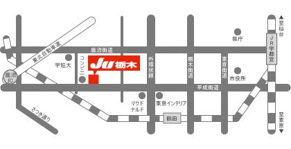 JU栃木所在地